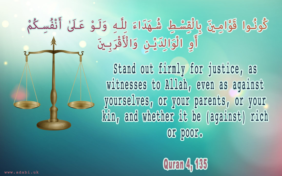 Quran infographic, Islamic quote about Justice. ADaBi Publishing