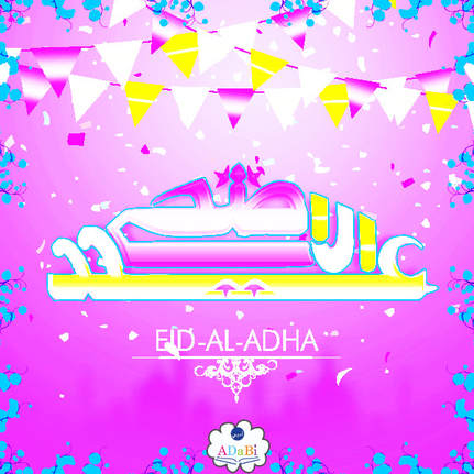 Infographic Eid al-Adha greeting card,  Muslims celebration, ADaBi London