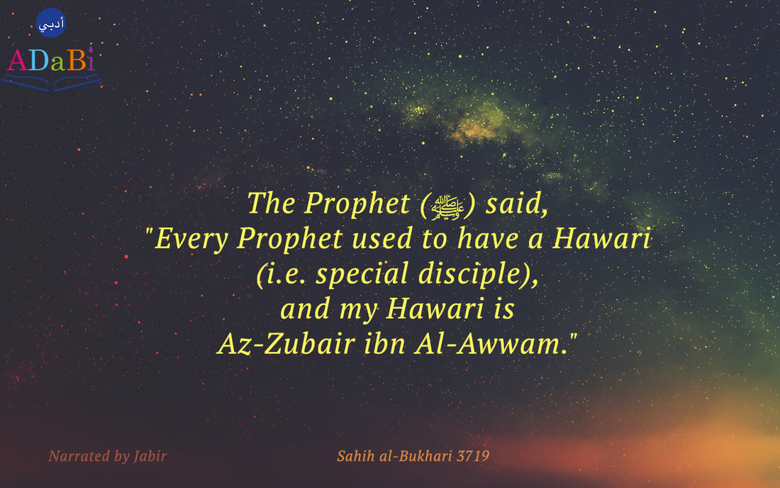 Infographic Hadith Zubair is the hawari of the Prophet Muhammad (PBUH)