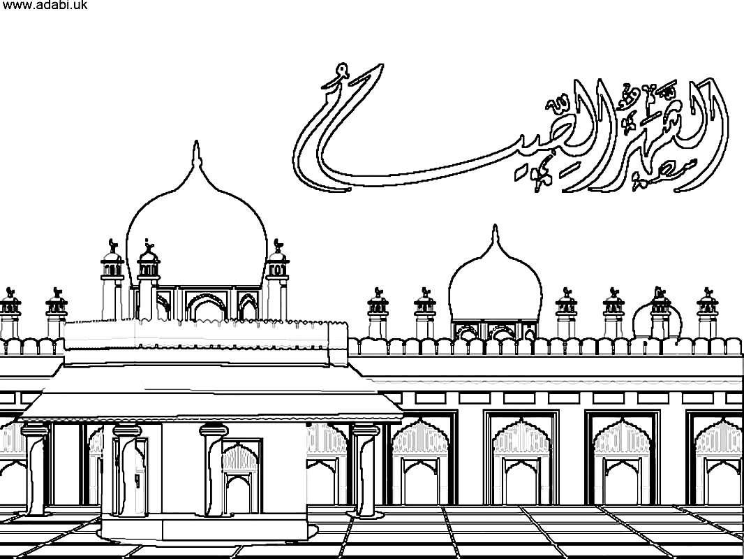 Mosque free printable colouring page , ADaBi books, ADaBi London