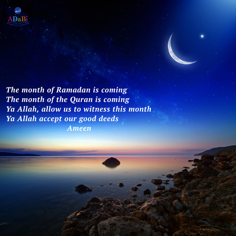 Infographic Image Ramadan is coming. Islamic month. ADaBi