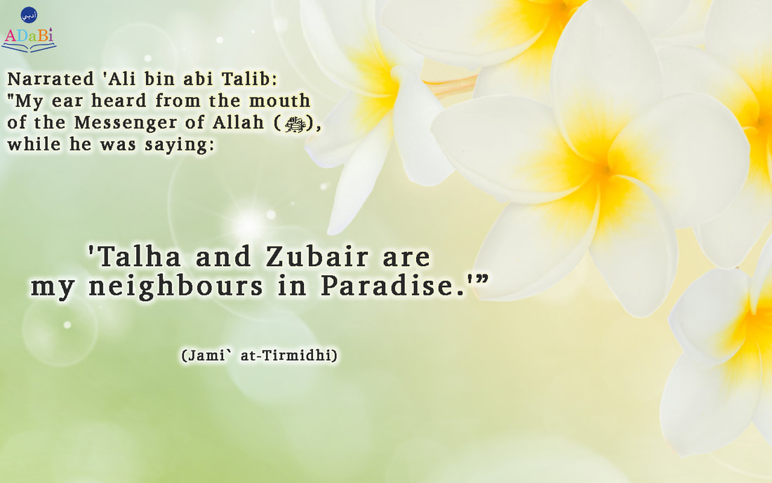 Islamic quote, ADaBi, Sahabas Talha & Zubair neighbours of the Prophet (SAW)